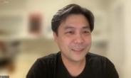 """""""유튜브·구글 박차고 1조원 대박"""" 실리콘밸리 '한인 신화' 누구? [IT선빵!]"""