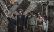 코로나에도  영화 '싱크홀' 200만 돌파…손익분기점 달성