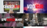 KBS '2021 한가위 대기획' 9월19일 심수봉 레전드 공연