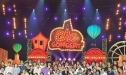 KBS, 새 코미디 서바이벌 '로드 투 개콘' 올 하반기 선보인다…'개콘' 종영후 1년반 만에