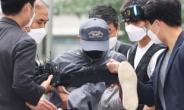 '전자발찌 훼손 연쇄살인범' 처벌 수위는?…중형 불가피