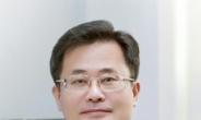 노사발전재단, 필리핀 진출기업 대상 현지 '웨비나' 개최