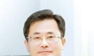 노사발전재단, 필리핀 韓기업 대상 '웹세미나'