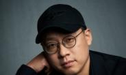"""'킹덤: 아신전' 김성훈 감독 """"아신전은 '킹덤' 시즌3 위한 징검다리"""""""