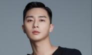 박서준, 마블 스튜디오 영화 출연 확정…할리우드로 출국