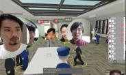 강남역 사무실 뺐다…스피커, 카메라 켜놓으니 긴장감이 그대로 [부동산360]