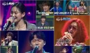 '새가수'이나영-정인지-한가람, 압도적 승리로 결승行