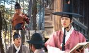 '홍천기' 공명, 낭만 대군 본격 활약 예고 '유쾌한 사고유발자 납시오'