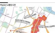 """3기 중 '최고 선호' 하남교산…""""2028년 입주 맞춰 철도 개통"""" [부동산360]"""