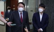 박범계, '고발사주 의혹' 수사 시사…직권남용 성립은 '글쎄' [촉!]