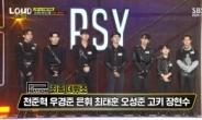 '라우드' 싸이, 피네이션 첫 보이그룹 '7인조'로 만든 믿음