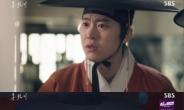 '홍천기' 공명, 실종된 안효섭 찾아나섰다…'명탐정' 모드 돌입