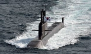 South Korea tests first SLBM