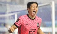'권창훈 결승골' 벤투호, 레바논 1-0으로 꺾고 최종예선 첫승