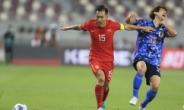 '오만 쇼크' 일본, 중국에 1-0 '진땀승'…네덜란드는 터키 6-1 완파