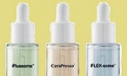 코스맥스, 피부흡수 높이는 화장품 기술 개발