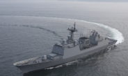 Navy suicide fuels calls for civilian oversight of military