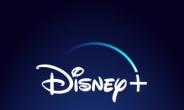 디즈니+, 11월 12일 한국 출시…구독료 월 9,900원 또는 연간 99,000원