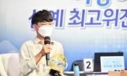 17세 김범서 초단, 입단 111일 만에 이붕배 깜짝 우승