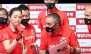 """쿠드롱 """"빨라서 놀라워""""…PBA 팀리그 웰컴저축은 전반기 우승"""