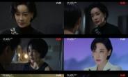 '더 로드' 김혜은, 60분 꽉 채운 '고밀도 감정 연기'