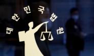 """""""밥 왜 안 먹어"""" 18개월 아기 등 때린 돌보미 벌금형"""