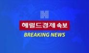 [속보]몽골 대통령