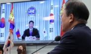 """한·몽 화상정상회담…몽골대통령 """"한국 정부 평화 노력 지지"""""""