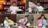 종영 '맛남의 광장', 우리 농수산물을 소비자에게 알린 공로자