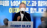굳히기 vs 흔들기… 이재명-이낙연 1차 슈퍼위크 '격전' [정치쫌!]