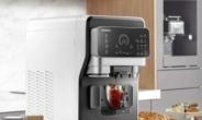 물·커피·얼음·차…만능 해결사 '청호 에스프레카페'