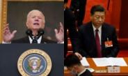 시진핑, 과학기술 개방·협력 강조…美 중국배제 견제