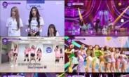 '걸스플래닛999' 콤비미션, '시차', 'Ice Cream'으로 경연 참가 팀 극찬받아