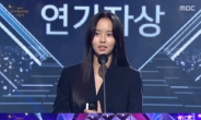 김소현,  '제48회 한국방송대상' 최우수 연기자-인기 연기자 부문 최연소로 최초 2관왕 수상