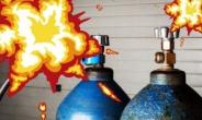 종로 한복판서 산소통 폭발…2명 응급실행