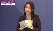 """[단독] 제보자 조성은 """"국회서 부르면 얼마든 출석하겠다"""""""