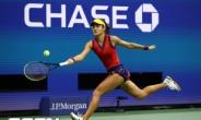 22년 만에 '10대 대결'…라두카누, US오픈 테니스 정상에