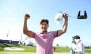 서요섭, '한국의 켑카' 이름값 했다…메이저급 대회 '2연승'