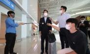 한중 외교장관 '서울 회담'…한미일 북핵대표 '도쿄회동'