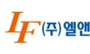 [특징주] 엘앤에프, 테슬라와 5조원 규모 2차 수주 기대감에 급등세