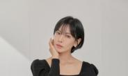 """'펜트하우스' 김소연 """"천서진과 김소연 확실히 분리…진심 담아 연기했다"""""""