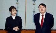 국민대, '김건희 논문' 재조사키로…입장 번복