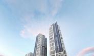 신세계건설, '빌리브 어바인시티' 견본주택 개관