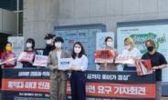 """""""홍대 성희롱·폭언 추가 접수만 29건""""…가열되는 진실공방 [촉!]"""
