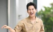 트로트 가수 김희재, 연기자로 변신…새내기 순경 된다