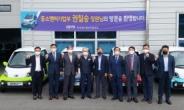 권칠승 중기부 장관, 쎄보모빌리티 방문…초소형전기차 시장 점검