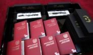 BTS 외교관 여권 받았다…출입국 시 소지품 검사 제외 등 혜택