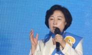 """추미애 """"이낙연 캠프가 野 '물타기' 도와줘""""…與 경선후보들 '이낙연 협공'"""