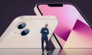 '심심한' 신형 아이폰, 이번에도 '역대급 판매량' 반전?