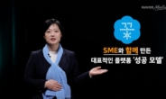 """네이버 동반성장 기금 3000억원 돌파…""""연말까지 3600억원 달성"""""""